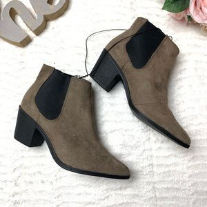 ❤️✨🆕 H&M 👢 booties